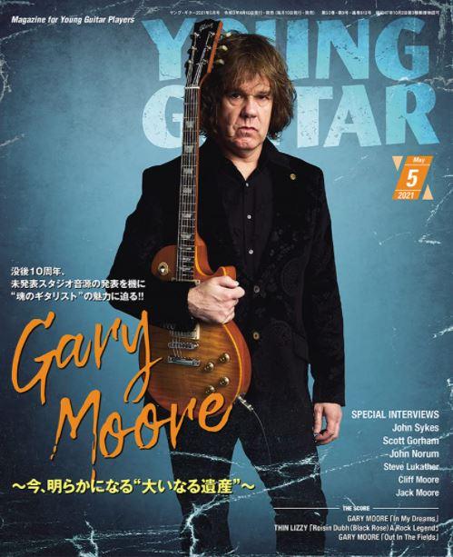 interview de John Norum sur Gary Moore
